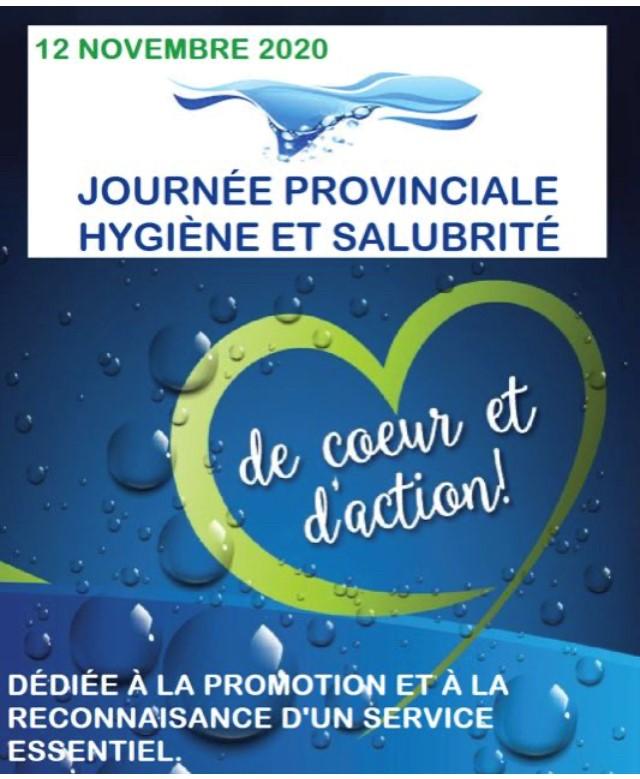 Journée provinciale en hygiène et salubrité 2020